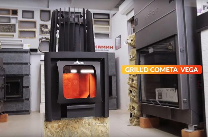 Печь для русской бани Grill'D Cometa Vega